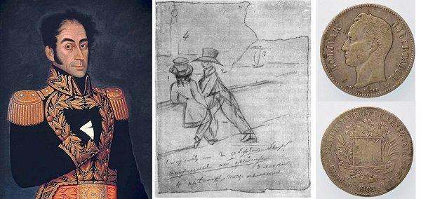 Национальный герой Венесуэлы, генерал Симон Боливар; шляпа-боливар на рисунке Пушкина к одной из глав «Евгения Онегина», монета  номиналом 1 боливар, серебро, 1905 год