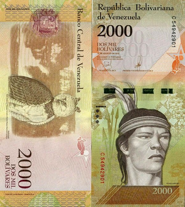 Банкнота номиналом 2 тысячи боливаров образца 2016 года. На аверсе – вождь индейцев Гуаикайпуро