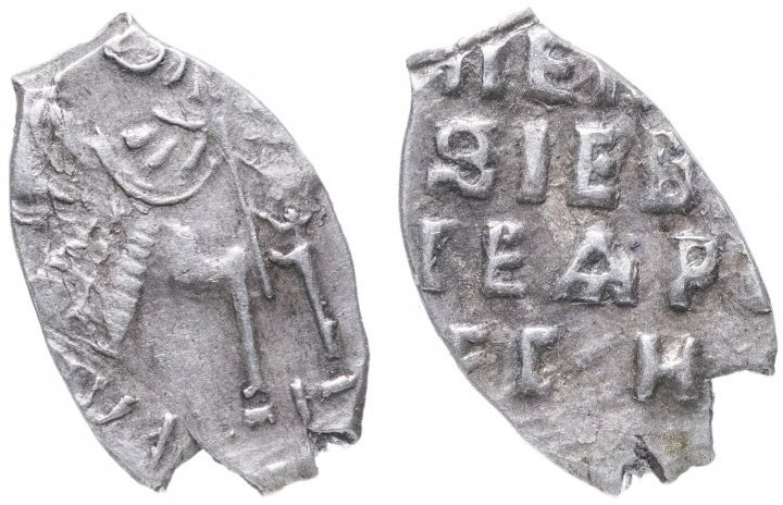 Монета старого образца