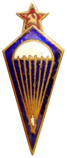 Знак «Парашютист». СССР, 30-е годы