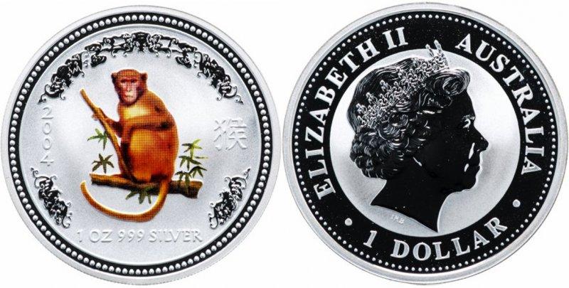 50 центов 2004 года (цветное исполнение)