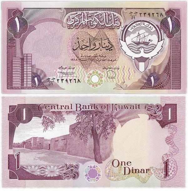 Банкнота третьей серии 1 динар, Кувейт