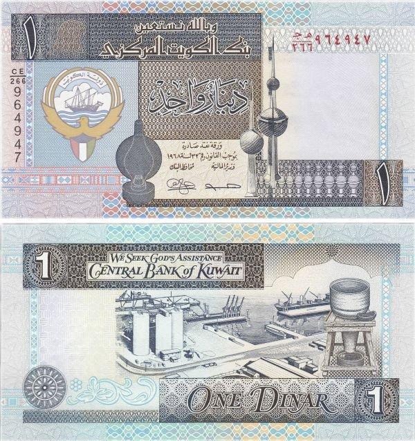 Банкнота пятой серии 1 динар, Кувейт