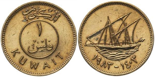 Монета 1 филс, Кувейт, 1983 год