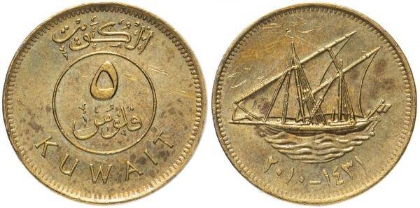 Монета 5 филсов, Кувейт, 2010 год