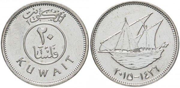 Монета 20 филсов, Кувейт, 2015 год