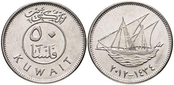 Монета 50 филсов, Кувейт, 2012 год