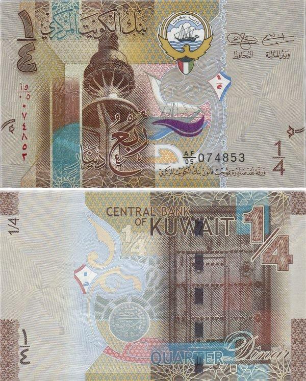 Банкнота шестой серии 1/4 динара, Кувейт