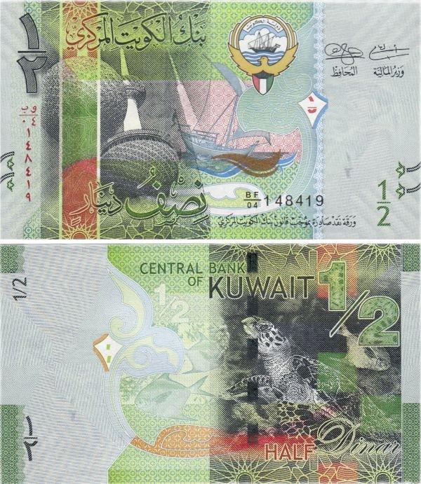 Банкнота шестой серии 1/2 динара, Кувейт