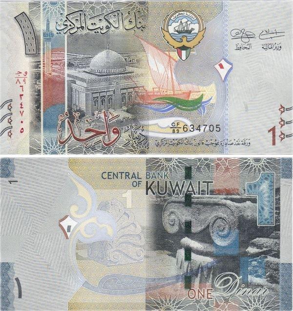 Банкнота шестой серии 1 динар, Кувейт