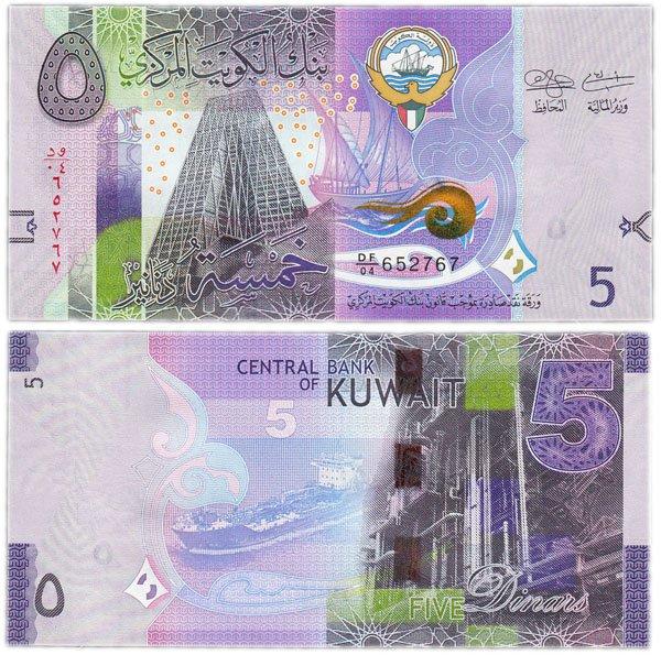 Банкнота шестой серии 5 динаров, Кувейт