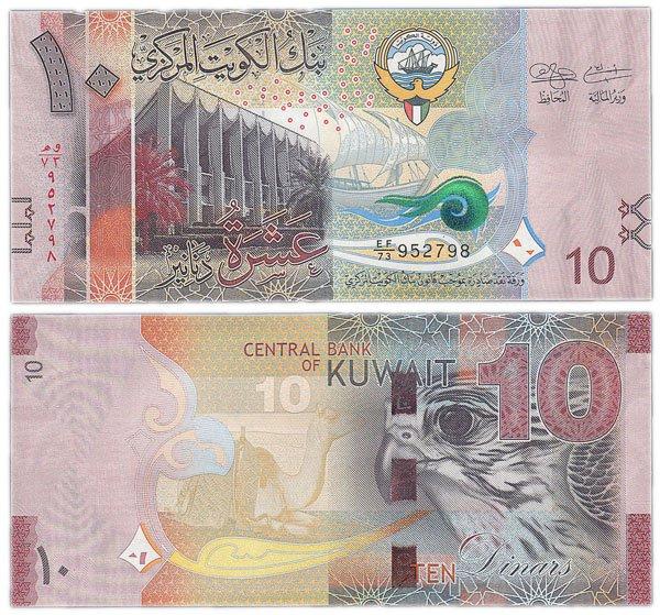 Банкнота шестой серии 10 динаров, Кувейт