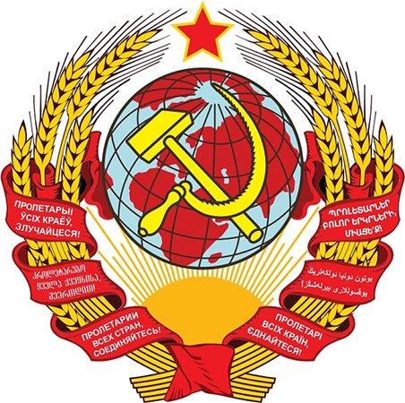 Герб Союза Советских Социалистических республик в редакции 1923 года