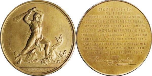 Медаль художника Васютинского 1888 года, ставшая основой для изображения на советском полтиннике