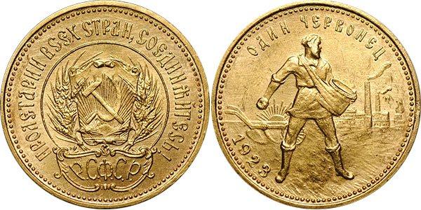 Крестьянин-сеятель на золотом советском червонце