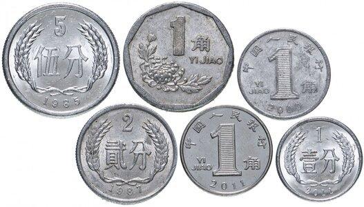 Набор из 6 монет номиналом 1, 2, 5 фень, 1 цзяо. Выпуск 1955 по 2018 гг.