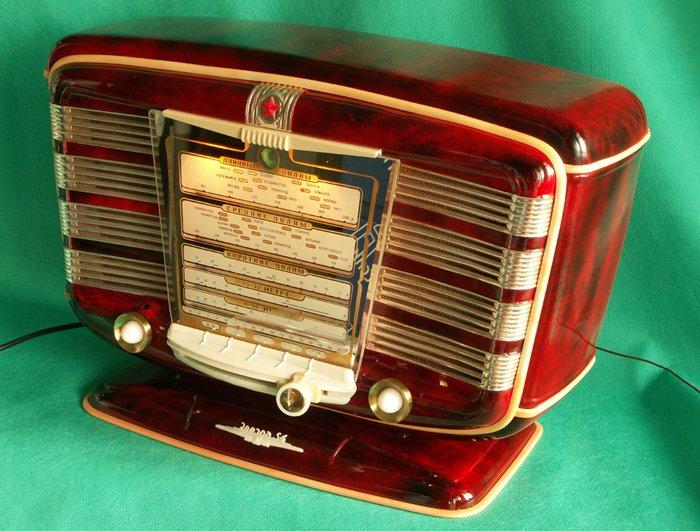 Ламповый радиоприёмник «Звезда 54»