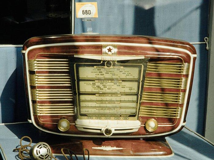 Стоимость лампового радиоприёмника «Звезда 54», ГУМ, 1959 год