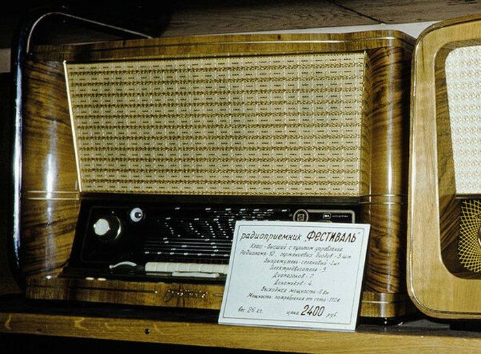Стоимость лампового радиоприёмника «Фестиваль», ГУМ, 1959 год