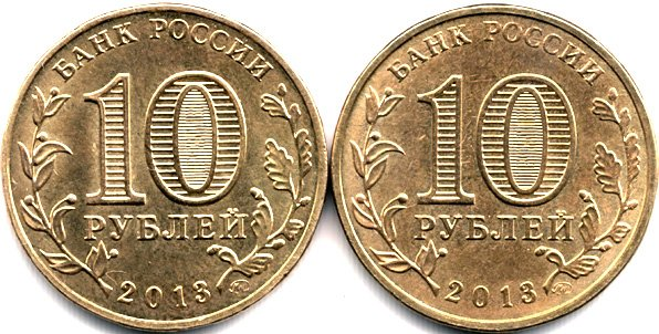 Разновидности по расположению логотипа монетного двора (фото)