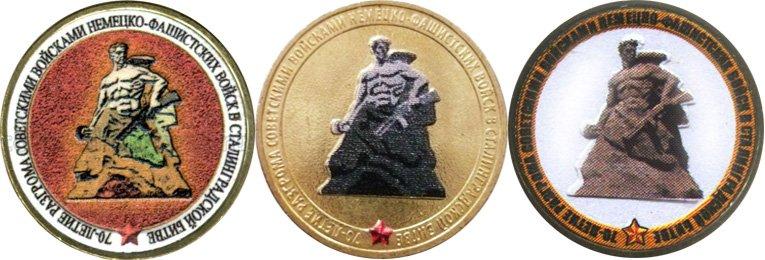 Вариации раскрашенных монет