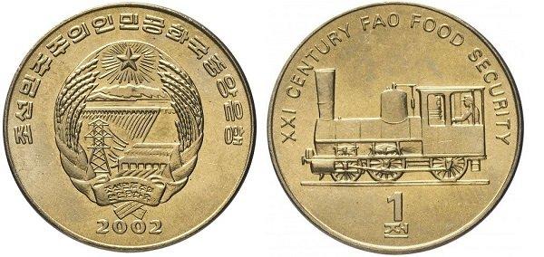 1 чон. 2002 год. Северная Корея. Латунь