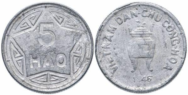 Алюминиевая монета 5 хао, Вьетнам, 1946 год