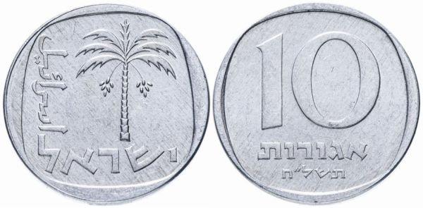 Алюминиевая монета 10 агорот, Израиль, период 1977-1980 гг.