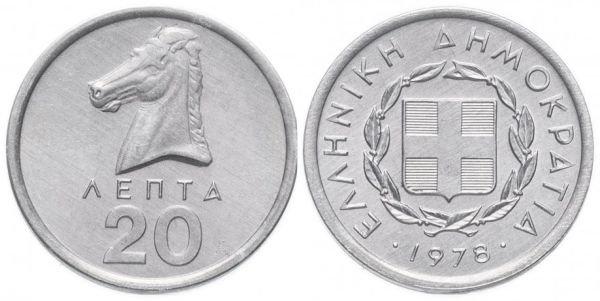 Алюминиевая монета 20 лепт, Греция, 1978 год