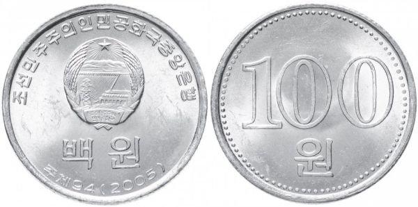 Алюминиевая монета 100 вон, Северная Корея, 2005 год