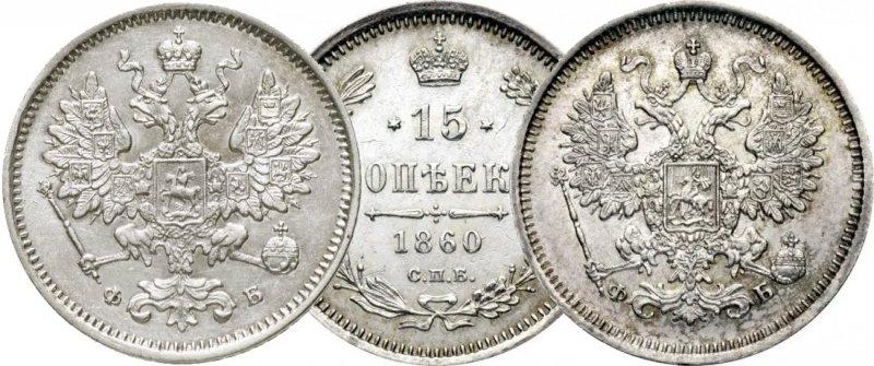 Монета 1860 года. Узкий хвост (слева) и широкий хвост (справа)