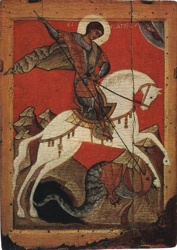 Икона «Чудо святого Георгия о змие» (Новгород, XV век)