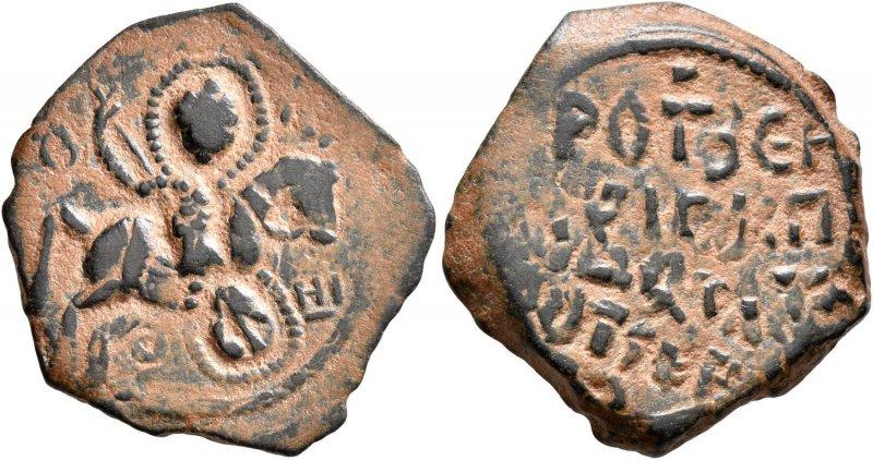 Фоллис Рожера Салернского (XII век)