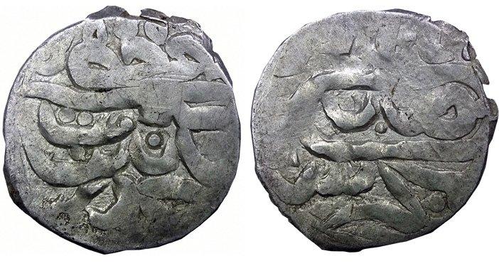 Мухаммед IV Гирей 2-ое пр., бешлык, Бахчисарай, 1064 г.х.