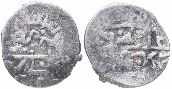 Каплан I Гирей 2-е правление, Бешлык, чекан Бахчисарая 1125г.х.