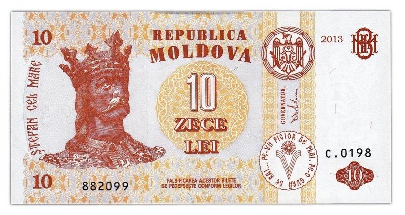 10 леев Молдавии (2013)