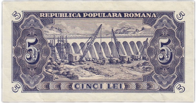 5 леев Румынии (1952)