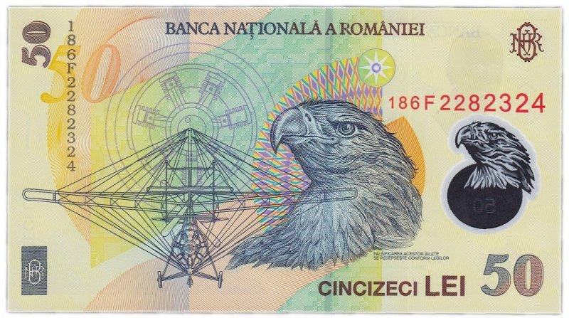 50 леев Румынии (2018)