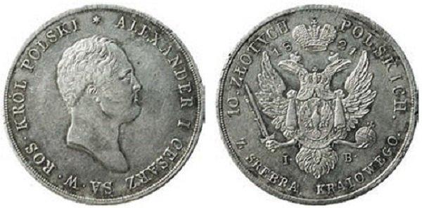 10 злотых. 1821 год. Серебро. 31 г. Варшавский монетный двор
