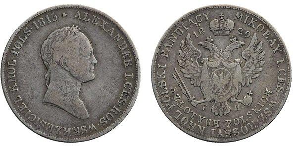 5 злотых. 1829 год. Серебро. 15,5 г. Варшавский монетный двор
