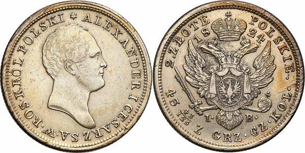 2 злотых. 1824 год. Серебро. 9,1 г. Варшавский монетный двор