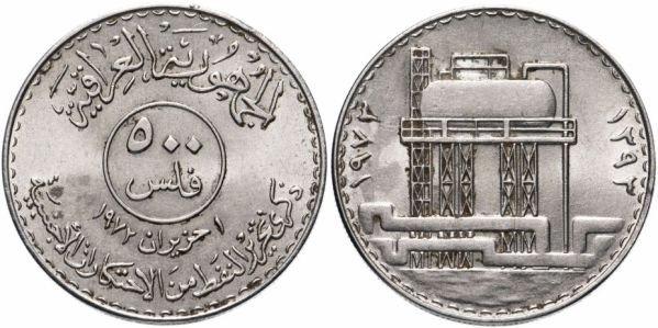 500 филсов, Ирак, годовщина национализации нефтяной промышленности, 1973 год