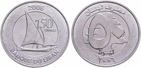 Никелевая монета 50 ливров, Ливан, 2006 год