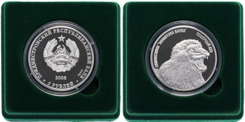 Приднестровье, 5 рублей 2008 года «Пещерный лев»