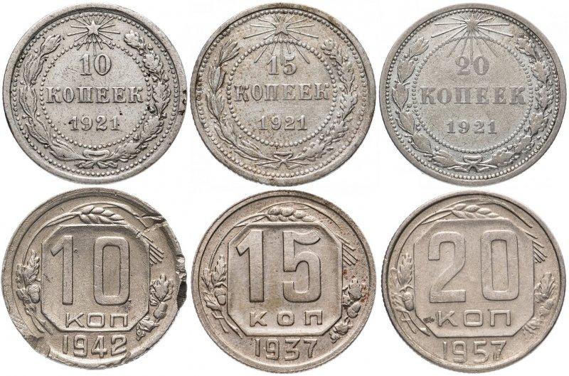 Верхний ряд – серебряные монеты РСФСР, нижний ряд – медно-никелевые монеты СССР