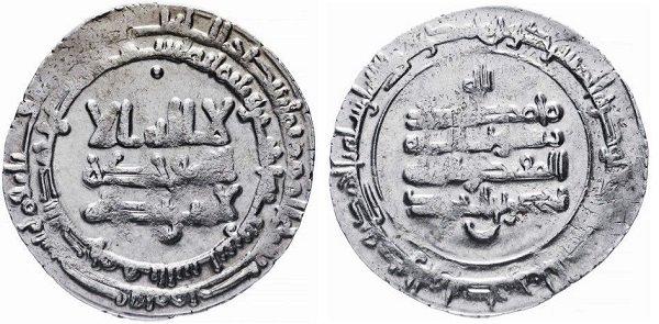 Дирхем. 302 год хиджры (914-915 гг.). Халиф Наср бен Ахмад. Чеканен на монетном дворе аш-Шаша (Ташкент)