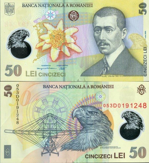 50 лей 2005 года