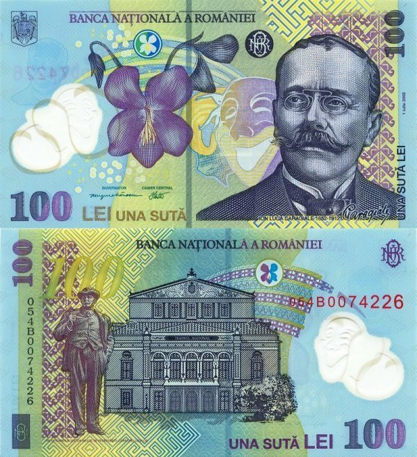 100 лей 2005 года