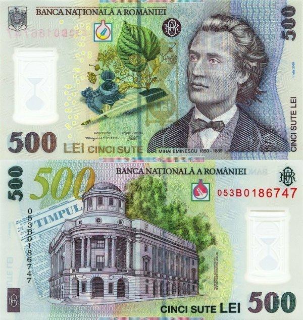 500 лей 2005 года