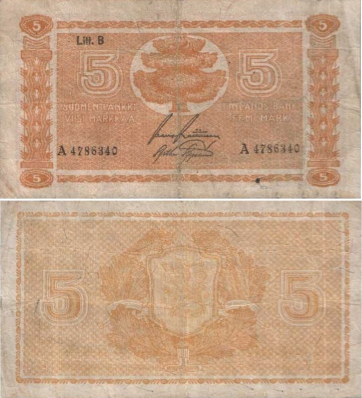 5 марок 1948